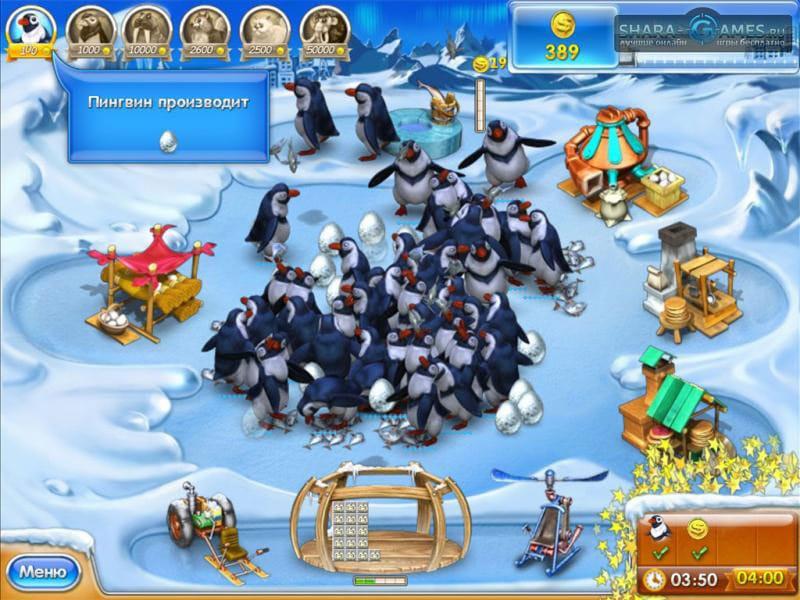 Веселая ферма 3 ледниковый период ключ к игре.