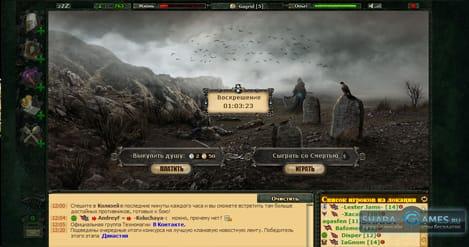 Онлайн-игра Техномагия — воскрешение