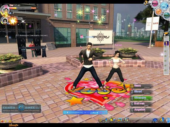 Танцевальная столица виртуального мира
