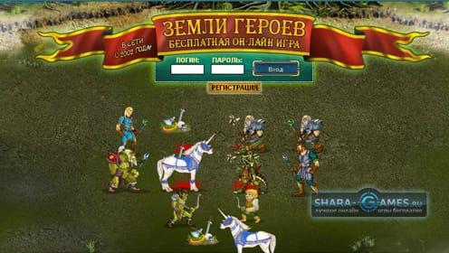 Процесс регистрации в игре