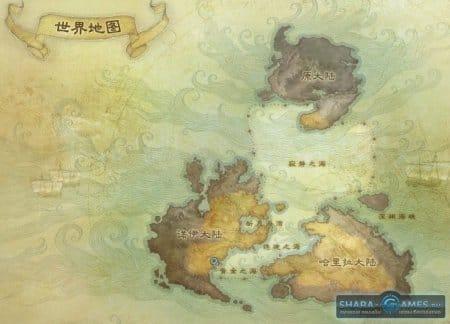 Карта мира ArcheAge online