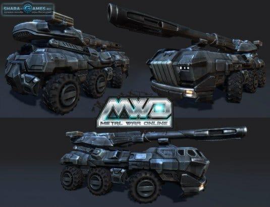 Мобильный артиллерийский комплекс