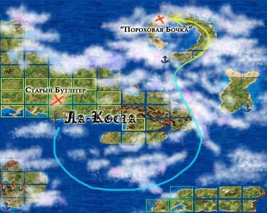 Играть в Острова Онлайн без карты морских путешествий просто не получиться