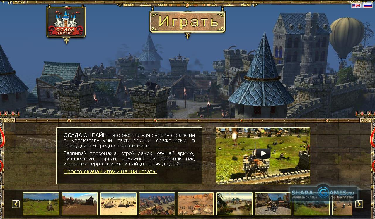Игра ММС РПГ 2 онлайн (MMS RPG 2) - играть бесплатно на ...