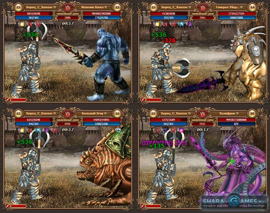 Легенданаследие дракона.онлайн ролевая игра ролевая игра по королю льву король лев новая история