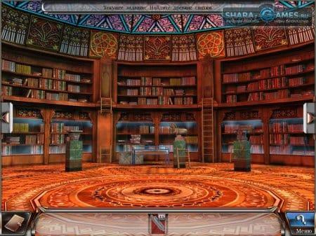 Добро пожаловать в библиотеку. Найдете ли то, что надо?