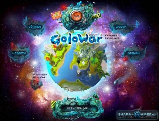 Главная страница сайта игры