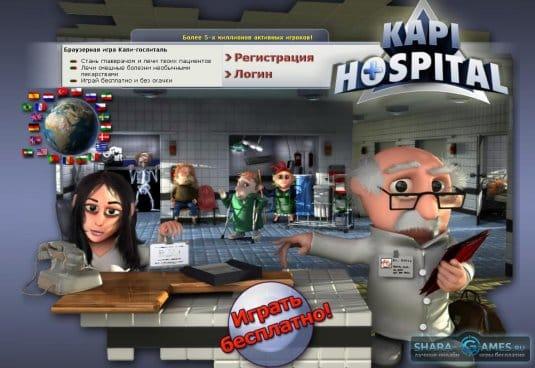 Официальный сайт игры