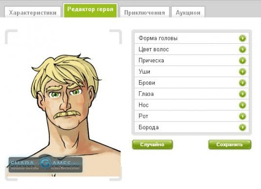 Редактор героя онлайн-игры Травиан