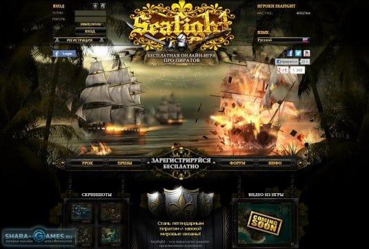 Скриншот сайта игры