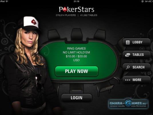 �������� ������ � ����� ������ �� PokerStars