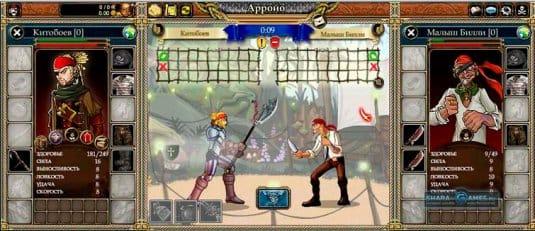 Игра Острова. Сухопутный бой