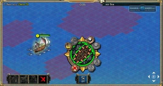 Морской бой в Остовах Онлайн