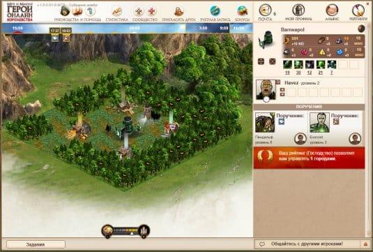 Меч и Магия Герои королевства — этот лес так и кишит противниками