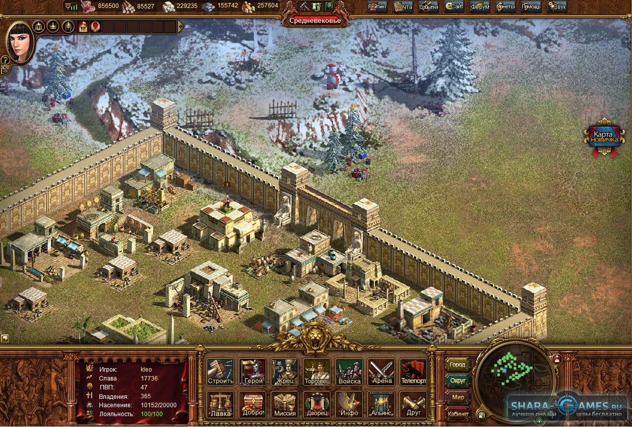 Ролевая online игра эпоха империи онлайн игра фэнтези ролевая