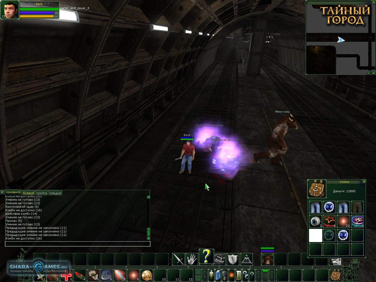 Doom 3xxxsex erotica gallery