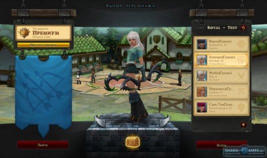 Стрелок в игре Royal Quest может развиться в охотника