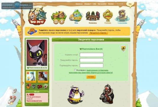 Регистрация в игре Angry pets