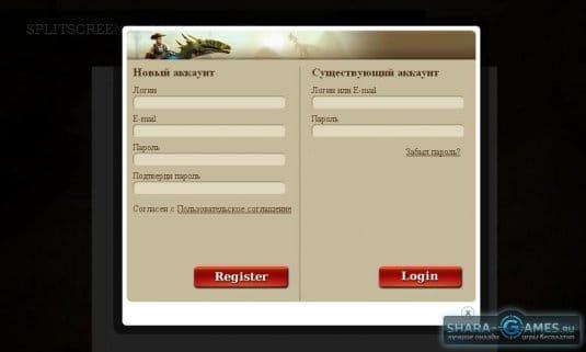 Окно регистрации в Dino storm