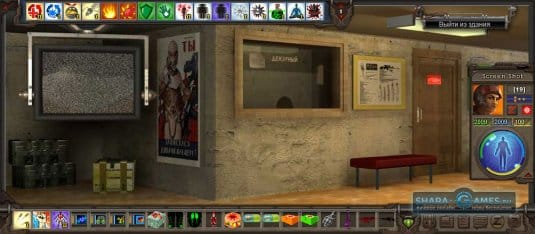 Так выглядит личный дом в игре