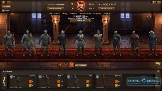 Боевой отряд в Medieval Online