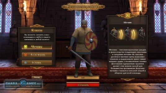 Создание персонажа в Medieval Online