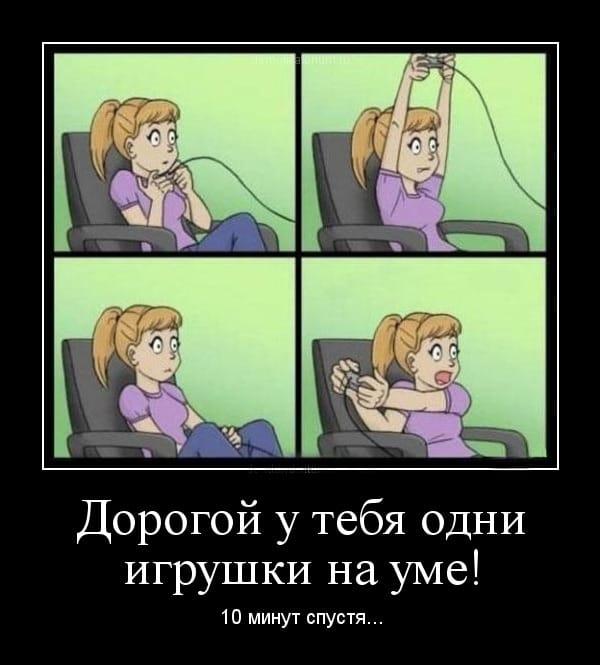 Девушка у тебя дома за компьютерной игрой