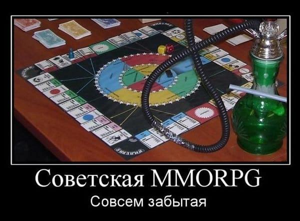 Совсем забытая советская ММОРПГ