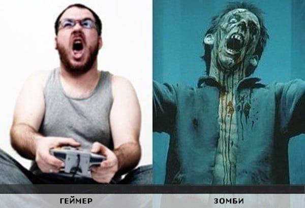 Игрок и зомби