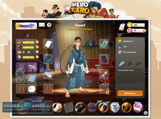 Игровой интерфейс в игре Hero Zero