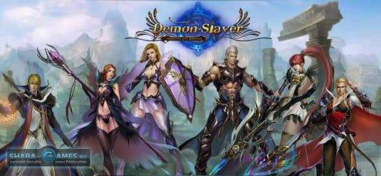 В игре Demon Slayer есть три класса. Можно играть мужским и женским полом