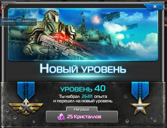 Награда за уровень