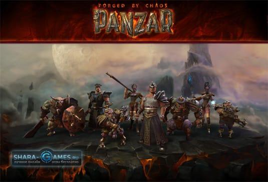 Начни играть в Panzar с системных стребований