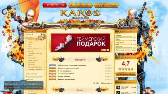 Скриншот главной страницы официального сайта игры Karos