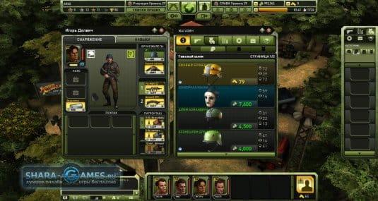 Оски характеристики, навыки и снаряжение воина