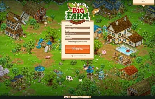 Заполните несколько полей и получите свою собственную ферму. Скриншот страницы регистрации