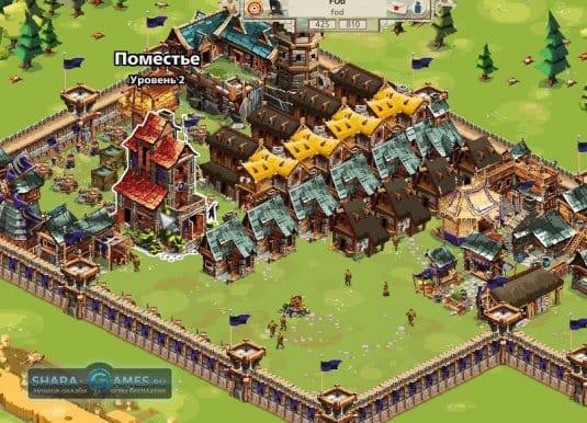 Начните развивать свой замок и вскоре он станет неприступной крепостью