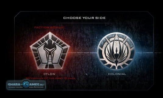 Выбери, на какой ты стороне