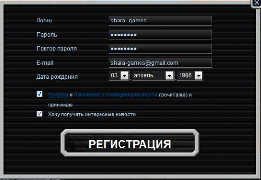 Вводите свои данные в поля регистрации и начинайте играть в Battlestar Galactica online