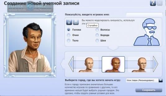 После того, как вы создали персонажа, можно приступать к выполнению первого обучающего задания