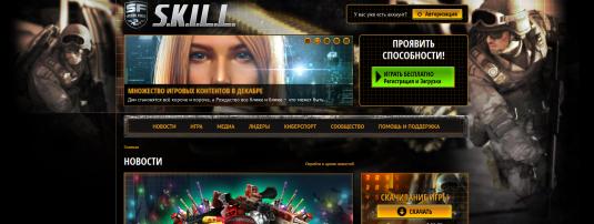 S.K.I.L.L. – Special Force 2 официальный сайт
