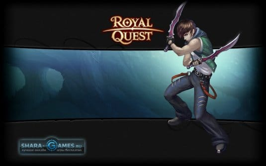 Быстрая прокачка Royal Quest