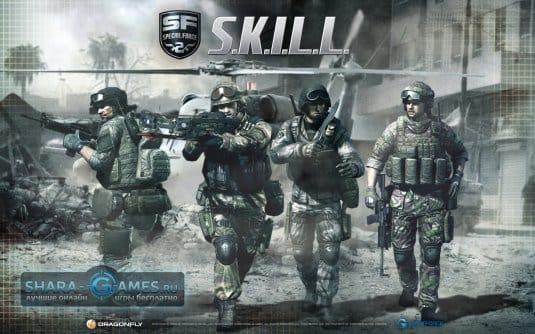 S.K.I.L.L. – Special Force 2 скачать
