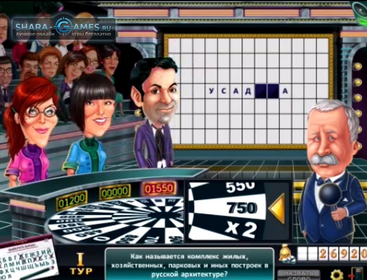 Играть в капитал-шоу Поле Чудес для детей от 6 лет и старше ...