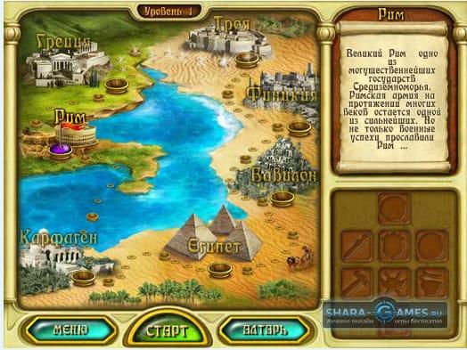 Карта в мире зов Атлантиды