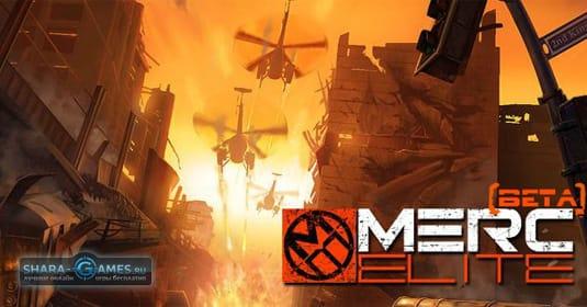 Скачать браузерную игру Merc Elite через торрент