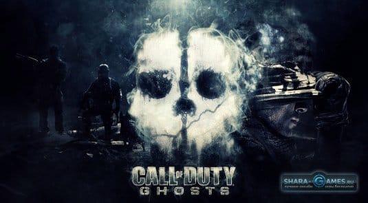 Купить Call of Duty: Ghosts