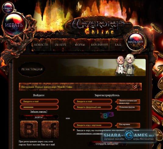 Играть в Wizardry Online на русском можно непосредственно с офсайта