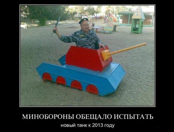 У танка есть душа! А от тех, кто нарит, она тупо убегает