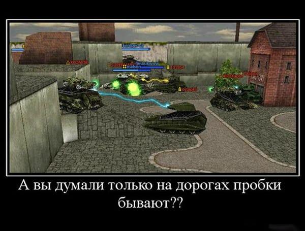 Лучший танк — это тот, на котором ты вернешься домой